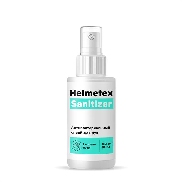 Антибактериальный спрей для рук Helmetex Sanitizer, 80 мл - фото 4555