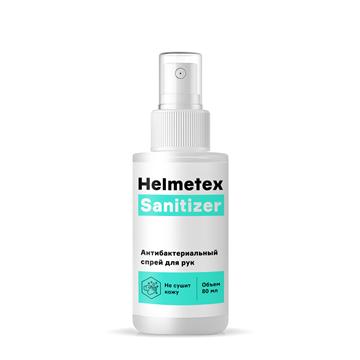 Антибактериальный спрей для рук Helmetex Sanitizer, 80 мл