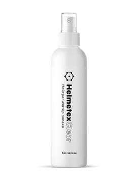 Нейтрализатор запаха Helmetex Clear, 100 мл
