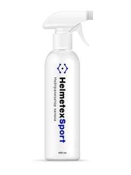 Нейтрализатор запаха для спортивной экипировки Helmetex Sport 400 мл.