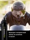 Нейтрализатор запаха для шлемов и головных уборов Helmetex Pro 100 мл. - фото 4557