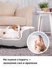 Нейтрализатор запаха домашних животных Helmetex Pets 100 мл. - фото 4597