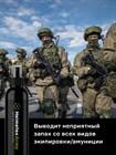 Нейтрализатор запаха для амуниции и экипировки Helmetex Army 100 мл. - фото 4599
