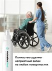 Нейтрализатор запаха для ухода за людьми с ограниченной подвижностью Helmetex  Med 100 мл., аромат Свежая мята №30 - фото 4615