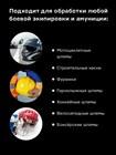 Нейтрализатор запаха для шлемов и головных уборов Helmetex Pro 50 мл. - фото 4623