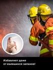 Нейтрализатор запаха для шлемов и головных уборов Helmetex Pro 50 мл. - фото 4625