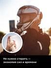 Нейтрализатор запаха для шлемов и головных уборов Helmetex Pro 50 мл. - фото 4627