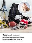 Нейтрализатор запаха для спортивной экипировки Helmetex Sport 50 мл. - фото 4634