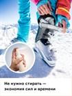 Нейтрализатор запаха для обуви Helmetex Shoes 50 мл. - фото 4642