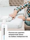 Нейтрализатор запаха для дома Helmetex Home 400 мл - фото 4670