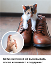 Нейтрализатор запаха мочи и жизнедеятельности домашних животных Helmetex Pets 400 мл - фото 4684