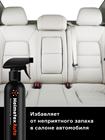 Нейтрализатор запаха Helmetex Auto 400 мл - фото 4687