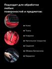 Нейтрализатор запаха Helmetex Auto 400 мл - фото 4689
