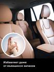 Нейтрализатор запаха Helmetex Auto 400 мл - фото 4691