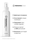Нейтрализатор запаха Helmetex Clear, 100 мл - фото 4714