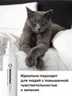 Нейтрализатор запаха Helmetex Clear, 100 мл - фото 4719