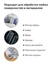 Нейтрализатор запаха Helmetex Clear, 400 мл - фото 4724