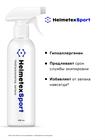 Нейтрализатор запаха для спортивной экипировки Helmetex Sport 400 мл. - фото 4741