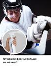 Нейтрализатор запаха для спортивной экипировки Helmetex Sport 400 мл. - фото 4752
